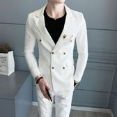 成套西裝 套裝 2018純色修身模服裝男夜場帥氣正韓西裝兩件套雙排扣西服套裝