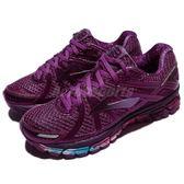 BROOKS 慢跑鞋 Adrenaline GTS 17 Galaxy 十七代 紫 彩色 DNA動態避震 運動鞋 女鞋【PUMP306】 1202311B564