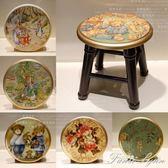 實木小凳子現代簡約歐式圓凳創意時尚茶幾矮凳居家換鞋凳兒童板凳 HM 范思蓮恩
