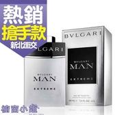 Bvlgari 寶格麗 極致當代 男性淡香水 100ml, MAN Extreme
