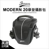 Jenova 吉尼佛 MODERN 20 摩登攝影包 相機包 黑色 適單眼相機 ★可刷卡★附防水套薪創數位