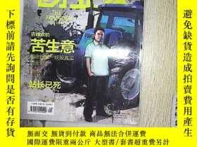 二手書博民逛書店創業家罕見2010 8Y203004