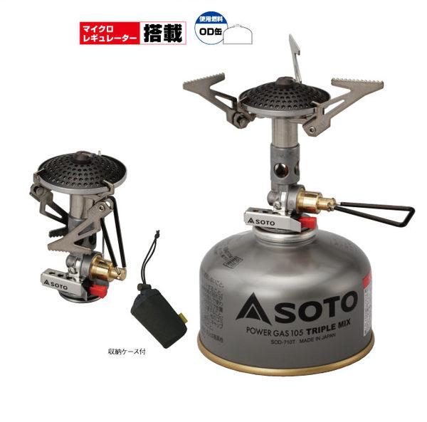 SOTO SOD-300S 冷天之王瓦斯爐/個人爐/攻頂爐/登山爐 Micro Regulator