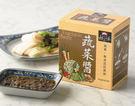 【村家味】蔬菜醬方便包(8入/盒) x1盒