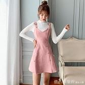 吊帶裙 2020秋冬季新款小個子氣質背心吊帶裙子鹿皮絨背帶洋裝兩件套裝 開春特惠