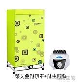 乾衣機 烘衣機 靜音烘乾機 乾衣機萊柏頓不銹鋼雙層家用