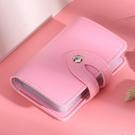 小巧卡包錢包一體包女式簡約超薄多卡位卡片包大容量證件位卡夾男【全館免運】