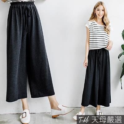 【天母嚴選】正韓-抽繩綁帶彈力鬆緊腰寬褲(共三色)