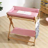 尿布台嬰兒護理台換尿布台撫觸台可摺疊寶寶洗澡台實木按摩台便攜WY【免運直出八折】