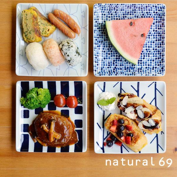 natural69 波佐見燒 – swatch方形餐盤