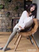 棉豎條紋顯瘦秋冬毛圈加厚加絨連褲襪女針織打底襪子薄絨灰色絲襪 東京衣秀