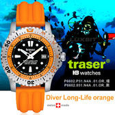 Traser Diver Long-Life Blue潛水錶-矽錶帶#102371#102369【AH03132】