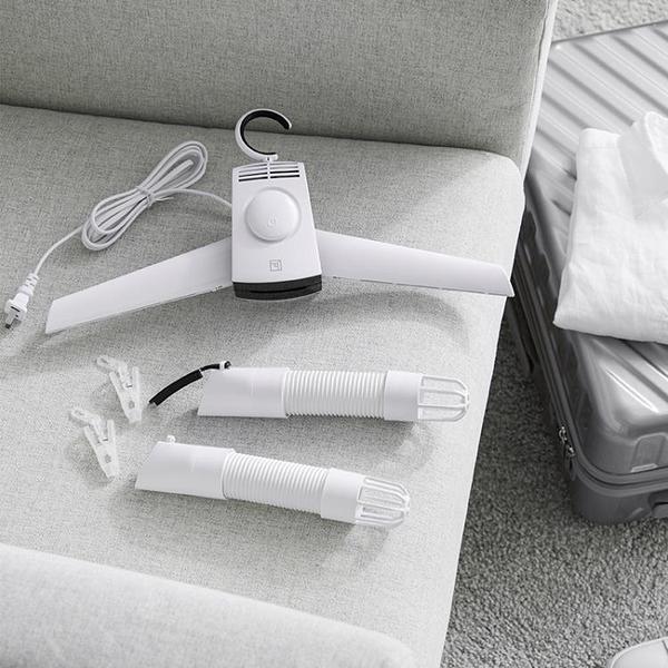 烘衣架 便攜式烘干衣架干衣機器小型迷你旅行折疊烘干機干鞋器 一木良品