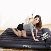 充氣床 INTEX內置枕頭充氣床家用戶外氣墊床單雙人加大加厚充氣床墊 野外之家