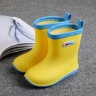 兒童雨鞋女小童雨靴公主可愛小黃鴨幼兒園男童孩防滑水鞋