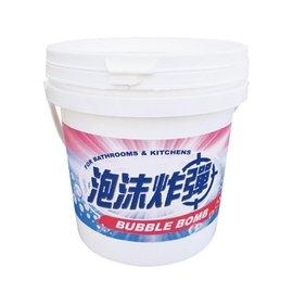 韓國熱銷 清潔零死角泡沫炸彈清潔霸/去污霸 (1入) 水管疏清潔劑 馬桶清潔劑 除菌率99%