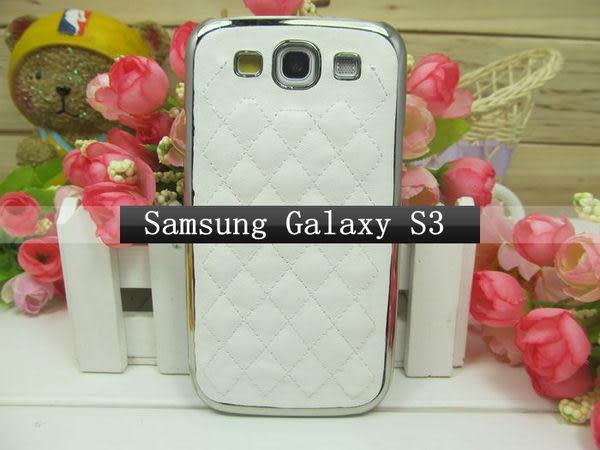 任二件$900 三星Samsung Galaxy S3 菱格小羊皮 手機殼