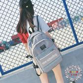 一件85折免運--電腦包書包女 正韓高中大學生潮背包帆布大容量多層電腦包後背包