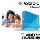 POLAROID 寶麗萊 ZIP 藍 藍...