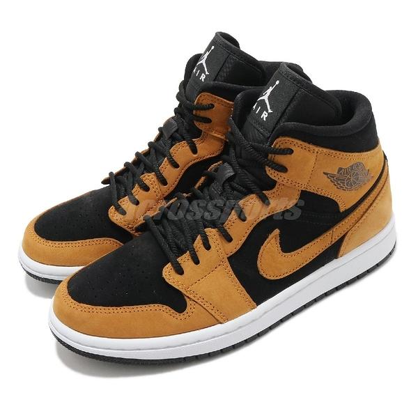 Nike Air Jordan 1 Mid SE Wheat 駝色 黑 女鞋 男鞋 AJ1 一代 飛人【ACS】 DB5453-700