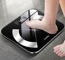 體重計 電子秤體重計家用精準小型耐用智慧...