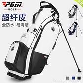 高爾夫球包支架包男女全防水球桿包超纖皮輕便golf包 Lanna YTL