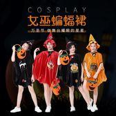 萬圣節兒童服裝女童cosplay服裝女巫斗篷魔法師披風舞會演出服