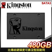 【南紡購物中心】Kingston 金士頓 A400 480G 2.5吋 SATA SSD固態硬碟【三年保】