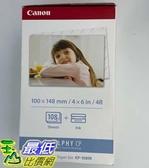 [9美國直購] 墨水/紙張套裝 Canon KP-108IN Ink/Paper Set tb1