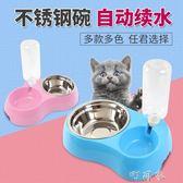 貓咪用品自動喂食器雙碗貓碗狗碗狗狗自動飲水器寵物用品貓狗食盆 盯目家