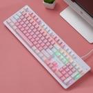 鍵盤 機械鍵盤87鍵小型便攜式 櫻花游戲辦公鍵盤鼠標套裝104鍵【快速出貨八折下殺】