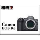 Canon EOS R6 Body〔單機身〕公司貨 登錄送原電6/30止