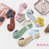 5雙|襪子女淺口短襪防滑薄款玻璃絲水晶棉底蕾絲襪【匯美優品】