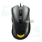 華碩 TUF Gaming M3 輕量 電競 滑鼠