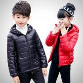 雙12鉅惠 反季兒童羽絨服秋冬男童女童輕薄款中大童裝寶寶羽絨衣服連帽外套 森活雜貨