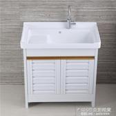 洗衣櫃 陶瓷洗衣槽 太空鋁浴室櫃 洗衣盆帶搓板水池  陽台落地式一體台盆 1995生活雜貨NMS