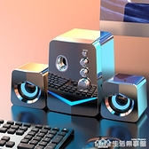 Xiaomi/筆記本電腦音響臺式家用客廳桌面高品質炫酷小音箱usb有線重低音 NMS樂事館