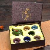 冰裂釉陶瓷品茗功夫茶具整套禮盒裝茶壺杯子節慶【雙12限時8折】
