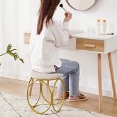現代簡約北歐少女臥室梳妝台凳子網紅椅子ins美甲化妝凳輕奢餐凳 初色家居館