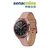 SAMSUNG Galaxy watch 3 41mm BT R850 金 血氧偵測 神腦生活