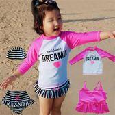 兒童泳裝 女童韓國游泳衣寶寶嬰兒連體分體比基尼公主溫泉