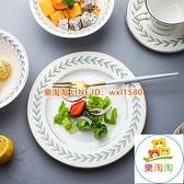 餐盤 牛排盤樹葉金邊陶瓷盤子西餐盤早餐盤甜品碗盤美食【樂淘淘】