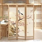 新中式實木屏風隔斷 客廳臥室辦公室玄關現代北歐半透明折屏   LN4935【甜心小妮童裝】