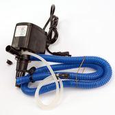 交換禮物-電器多功能潛水泵過濾器增氧機抽水泵頭