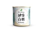 【池上鄉農會】松葉食品 台東池上即食粥-健康白粥 單罐裝