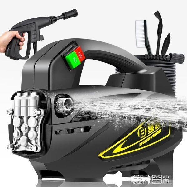 洗車機 洗車神器高壓家用 220v多功能泡沫水泵全自動洗車機清洗機搶 MKS 第六空間
