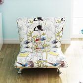 沙發單人臥室沙發椅創意榻榻米陽臺布藝沙發多功能靠椅 時尚教主