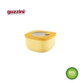 義大利Guzzini Store & More 萬用保鮮盒 (2入組) 450ML --5色可選 任意搭配