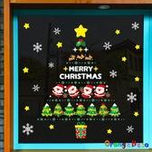 壁貼【橘果設計】聖誕快樂耶誕 DIY組合壁貼 牆貼 壁紙 室內設計 裝潢 無痕壁貼 佈置