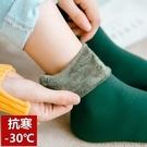 秋冬款襪子加絨加厚中筒保暖雪地襪肉色居家...